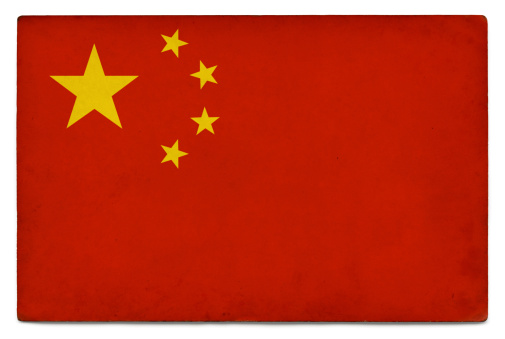 Chinese Culture「Grunge flag: People's Republic of China on white」:スマホ壁紙(9)