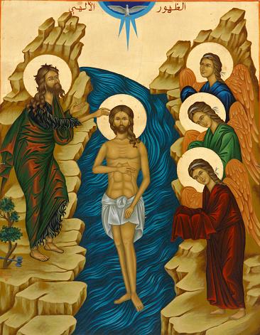 Greek Orthodox「Baptism of Christ Icon」:スマホ壁紙(7)