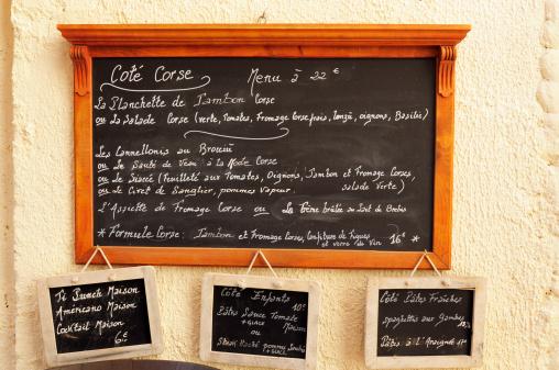 France「Restaurant Menu」:スマホ壁紙(11)