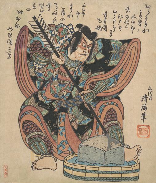 "Sharpening「Ichikawa Danjuro Ii In The Role Of Soga Goro From The Play ""Yanone」:写真・画像(3)[壁紙.com]"