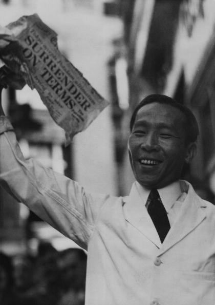 Surrendering「Chinese Rejoice.」:写真・画像(7)[壁紙.com]