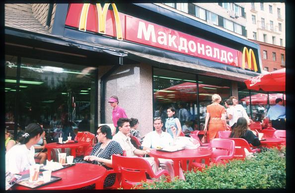 1990-1999「Revitalization Of Moscow」:写真・画像(7)[壁紙.com]