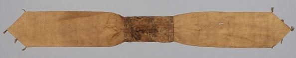 Belt「Silk Belt」:写真・画像(11)[壁紙.com]