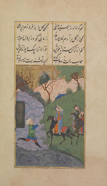 Horse「Khusrau And Shirin」:写真・画像(6)[壁紙.com]