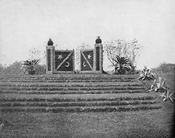 Washington Park「Gates Ajar」:写真・画像(1)[壁紙.com]