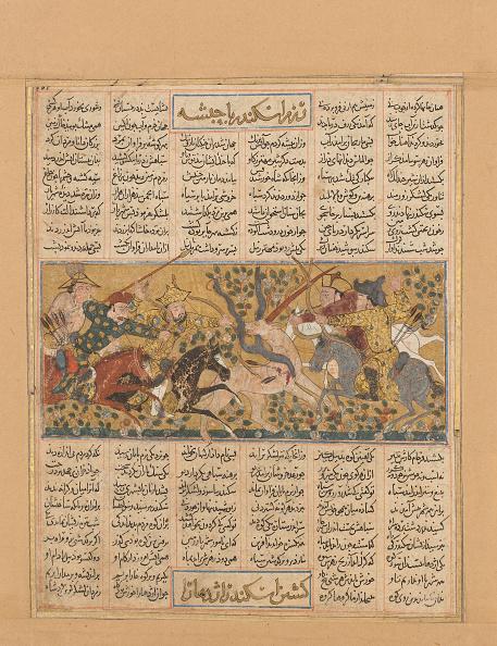 Horned「Iskandar Kills The Habash Monster」:写真・画像(9)[壁紙.com]