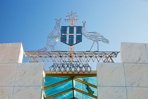 Emu「The new Australian parliament building in Canberra, Australia.」:写真・画像(15)[壁紙.com]