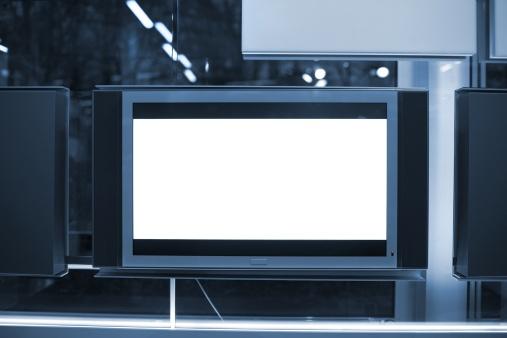 Projection Screen「Multimedia entertainment」:スマホ壁紙(8)