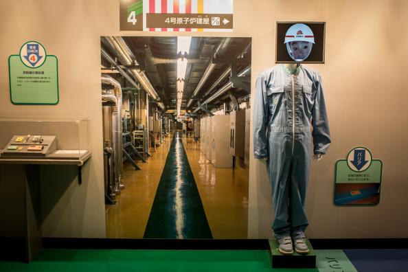 Tokai Region「Japan's Nuclear Power Plant Towns - Omaezaki」:写真・画像(8)[壁紙.com]