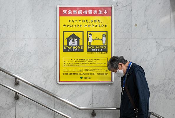 Tokyo - Japan「Japan In Third Week Of Coronavirus State of Emergency」:写真・画像(4)[壁紙.com]