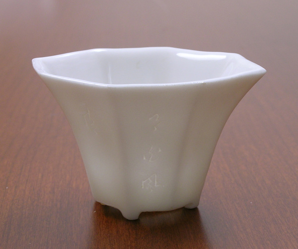 """Glazed Food「Footed blanc de chine (fu chien yao) porcelain cup in """"rhinocerous horn cup"""" shape」:写真・画像(9)[壁紙.com]"""