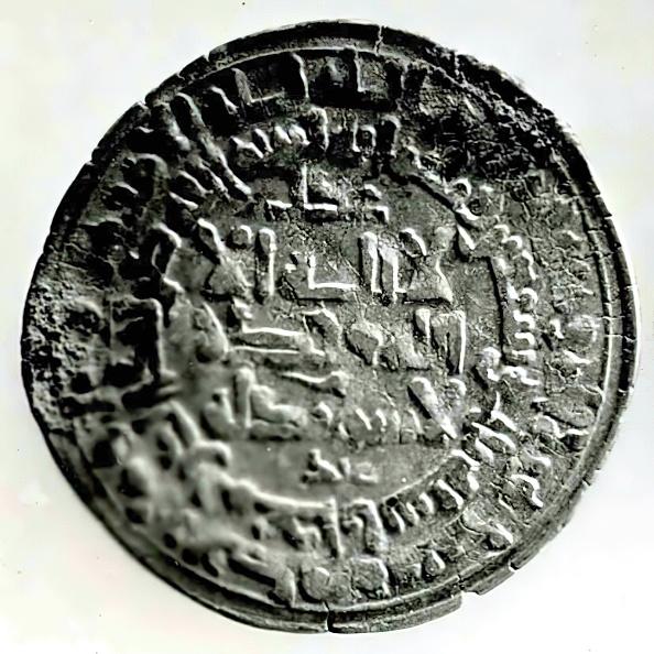 Bukhara「Coin」:写真・画像(18)[壁紙.com]