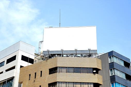 Tokyo - Japan「Billboard on top of building」:スマホ壁紙(5)