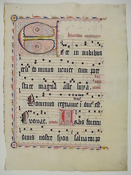 E「Manuscript Leaf With Initial E」:写真・画像(12)[壁紙.com]