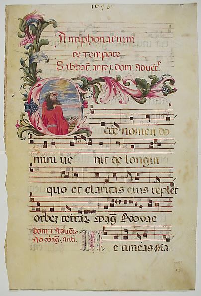 E「Manuscript Leaf With Initial E」:写真・画像(2)[壁紙.com]