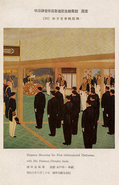 Politics「Emperor Meiji at the first Gubernatorial Conference」:写真・画像(0)[壁紙.com]