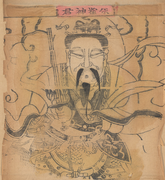 Adult「One Hundred Thirty-Five Woodblock Prints Including New Years Pictures (Nianh...,」:写真・画像(11)[壁紙.com]