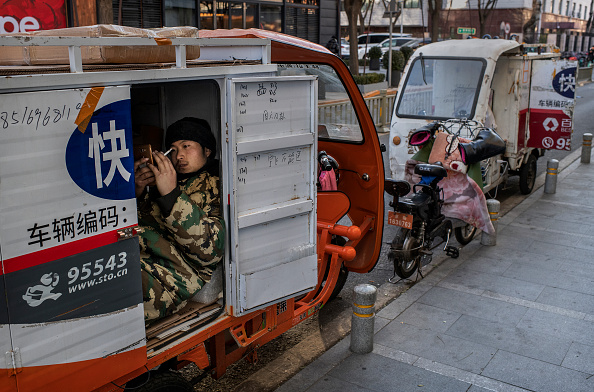 Lifestyles「China Daily Life」:写真・画像(17)[壁紙.com]
