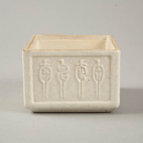 Rectangle「Soft paste rectangular vessel with characters in relief, early 19th century」:写真・画像(5)[壁紙.com]