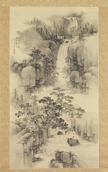 The Natural World「Landscape With Waterfall」:写真・画像(18)[壁紙.com]