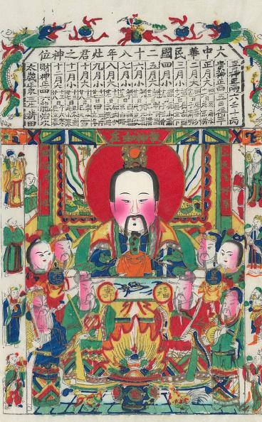 1900「Stove God」:写真・画像(15)[壁紙.com]