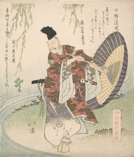 Adult「Ono No Tofu Standing On The Bank Of A Stream And Watching A Frog Leap To Catch A Willo...」:写真・画像(14)[壁紙.com]