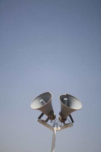 Announcement Message「loudspeakers for announcement purposes」:スマホ壁紙(3)