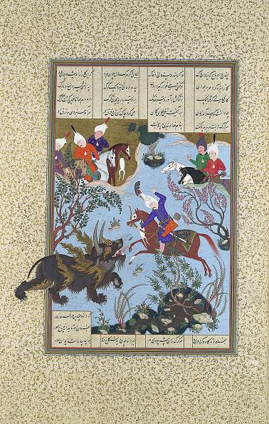 Vitality「Bahram Gur Slays The Rhino-Wolf」:写真・画像(19)[壁紙.com]