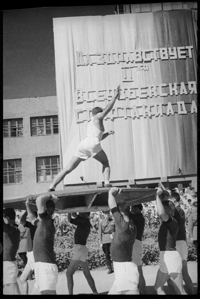 Sportsperson「On The Red Square」:写真・画像(2)[壁紙.com]