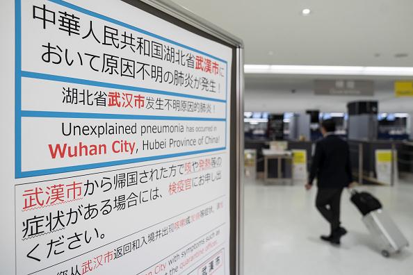 Wuhan「Health Screenings In Japan For China's Wuhan Pneumonia」:写真・画像(12)[壁紙.com]
