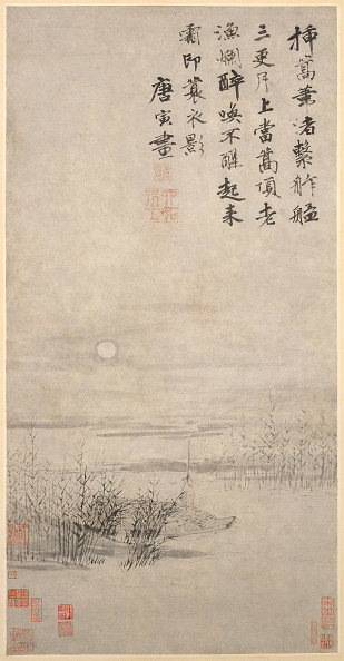 Fisherman「Drunken Fisherman By A Reed Bank. Creator: Tang Yin.」:写真・画像(14)[壁紙.com]