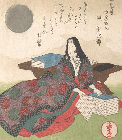 Adult「Four Friends Of Calligraphy: Lady Murasaki」:写真・画像(10)[壁紙.com]