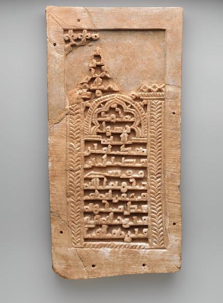 Tropical Tree「Gravestone Of Fudayl Ibn Musa」:写真・画像(5)[壁紙.com]
