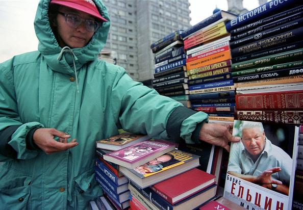 Hardcover Book「Yeltsin''s New Book」:写真・画像(15)[壁紙.com]