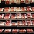 外モモ肉壁紙の画像(壁紙.com)