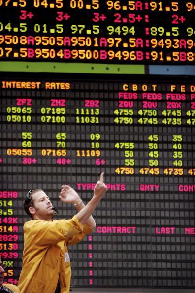 Number「Fed Holds Steady On Interest Rates」:写真・画像(6)[壁紙.com]