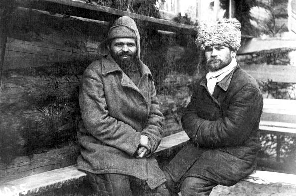 Mountain Peak「Soviet Gulags」:写真・画像(8)[壁紙.com]