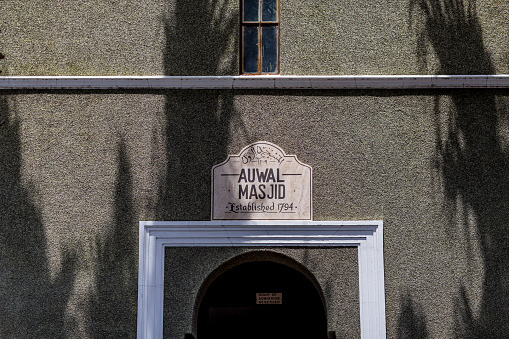 Malay Quarter「Auwal Masjid first mosque in South Africa」:スマホ壁紙(16)