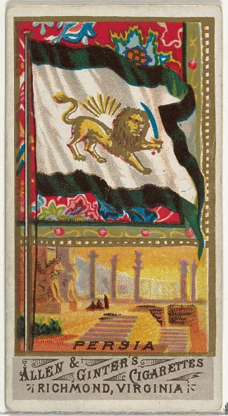 Patriotism「Persia」:写真・画像(5)[壁紙.com]
